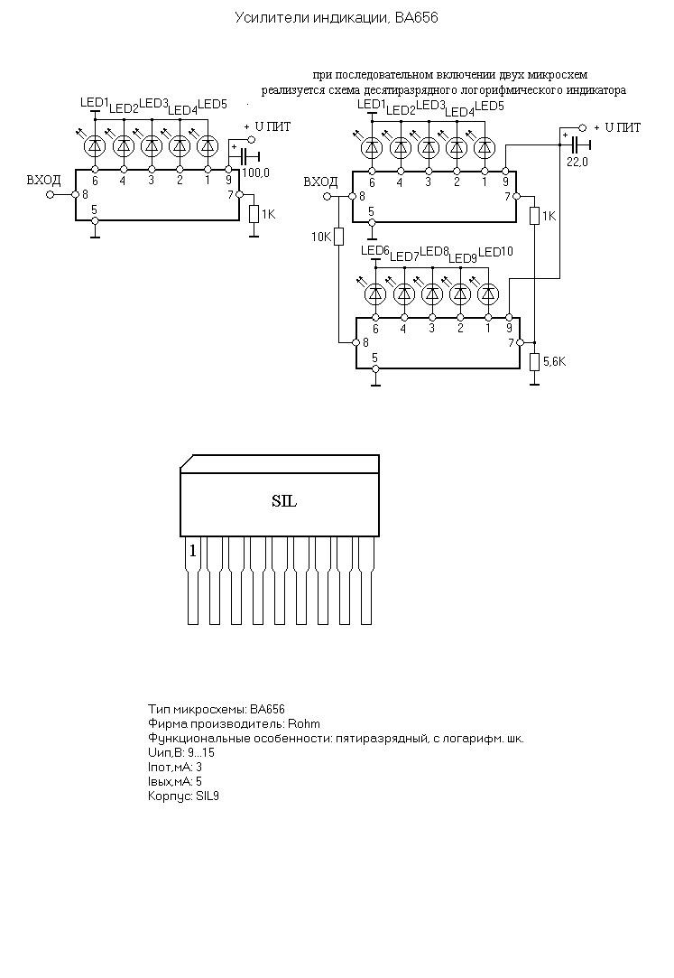 На рисунке представлены справочные данные и схема включения микросхемы LB1403.